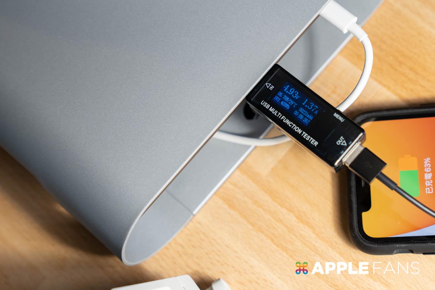 USB A 輸出 7.5W