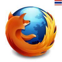 โหลดโปรแกรม Firefox ตัวล่าสุด