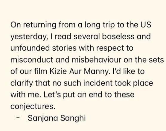 Sanjana Sanghi 12