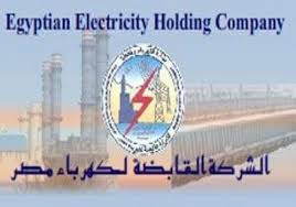 وظائف حكوميه وقطاع خاص بالكهرباء لشهر ديسمبر 2021
