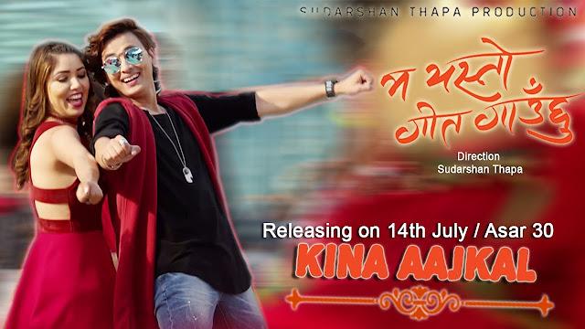 Watch New Nepali Movie Song | KINA AAJKAL | Ma Yesto Geet Gauchu | Ft. Pooja Sharma,Paul Shah