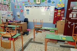 Δήμος Άργους Ορεστικού: απολύμανση σχολικών κτιρίων ενόψει της επαναλειτουργίας τους