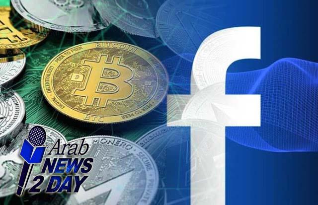 تداول البيتكوين وتجارة البيتكوين والعملة الافتراضية الجديدة ArabNews2Day