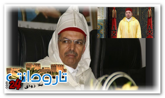 الحسين امزال عامل اقليم تارودانت -الحسين امزال عامل اقليم تارودانت
