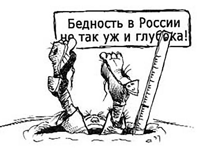 Согласно данным пенсионного фонда «САФМАР» почти 84 % населения России не делает никаких накоплений на старость, из-за бедности