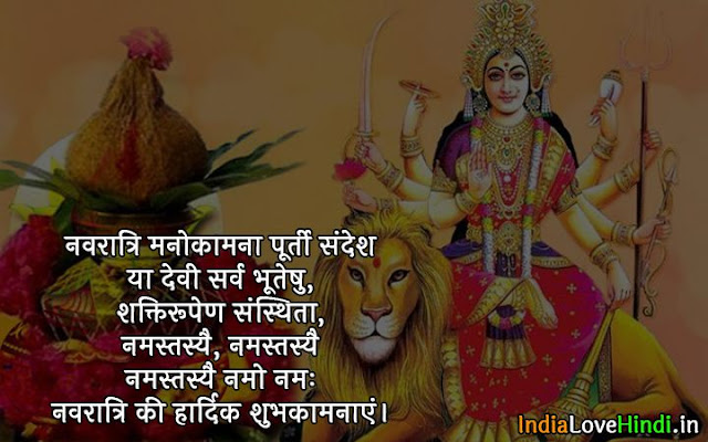 good morning navratri images