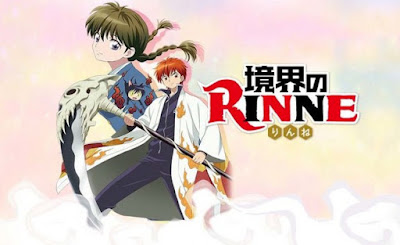 Download Ost Kyoukai no Rinne 2
