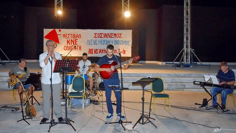 Με επιτυχία και όλα τα απαραίτητα μέτρα προστασίας το 46ο Φεστιβάλ ΚΝΕ - Οδηγητή στην Αλεξανδρούπολη