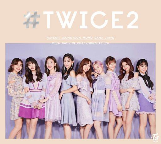 January 19 Twice Portal