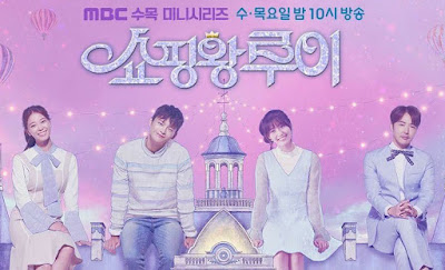 Lyric : Juniel - The Time (OST. Shopping King Louie)