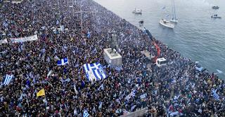 Σε 21 πόλεις τα συλλαλητήρια της 6ης Ιουνίου για τη Μακεδονία: Πού θα γίνουν συγκεντρώσεις
