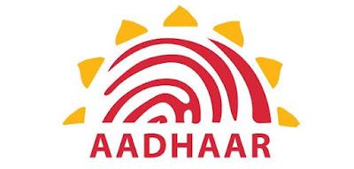 आपल्या देशात कोणतं Aadhaar Card आहे मान्य
