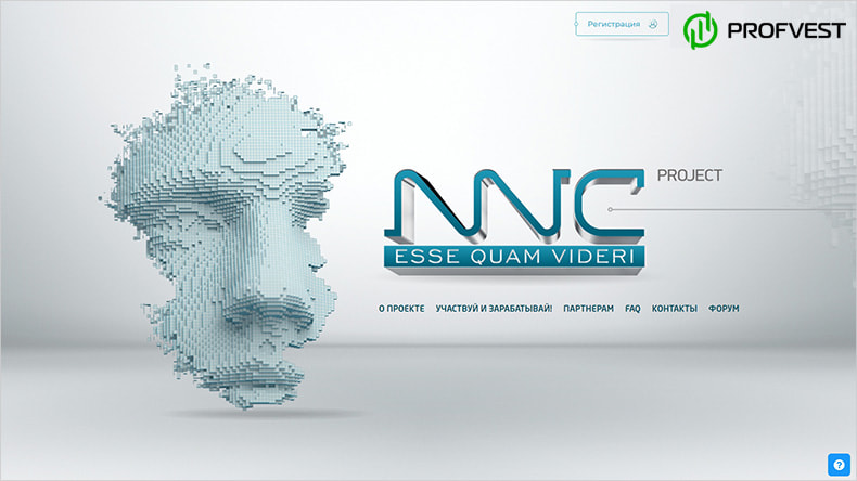 NNC Systems обзор и отзывы HYIP-проекта