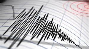 Gempa Berkekuatan 7,4 di Banten Berpotensi Tsunami