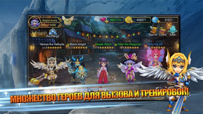 http://www.ifub.net/2017/08/mighty-warriors-glacial-winds-apk-v122.html
