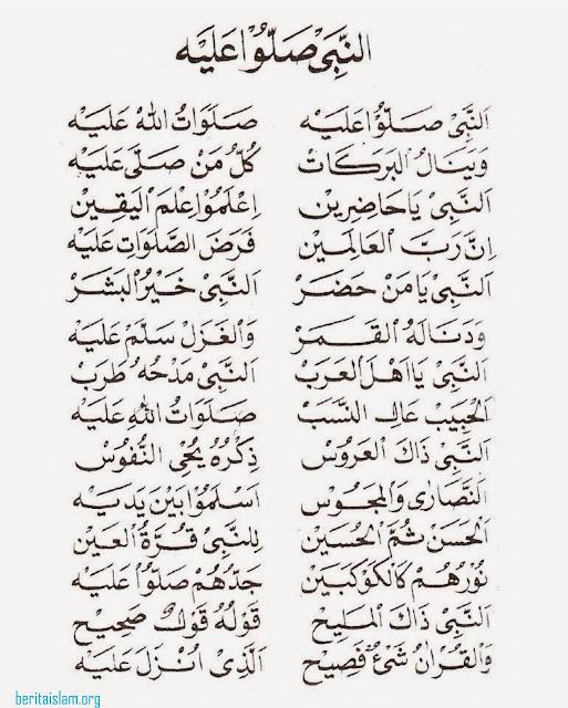 teks Annabi Shollu 'Alaih Arab latin