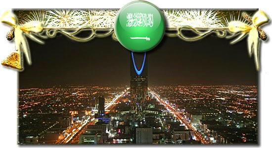 ano Novo Arábia Saudita