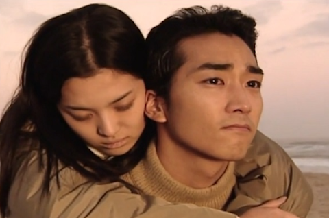 Heart felt scene of  Song Hye-kyo and Song Seung-heon in Autumn in my Heart