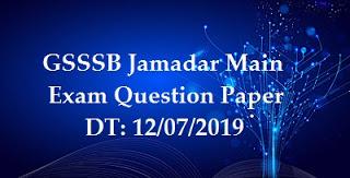 GSSSB Jamadar Main Exam Question Paper DT: 12/07/2019