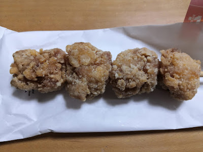 Japanese deep-fried chicken of convenience store