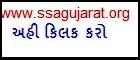 http://www.ssagujarat.org/