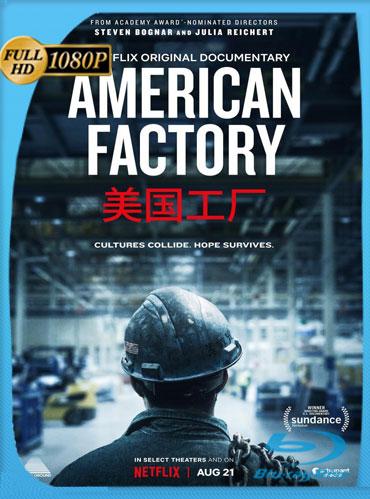 American Factory (2019) HD 1080p Latino Trial [Mega] TeslavoHD