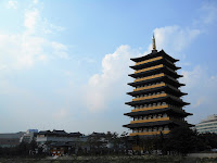 new pagoda bomun lake gyeongju