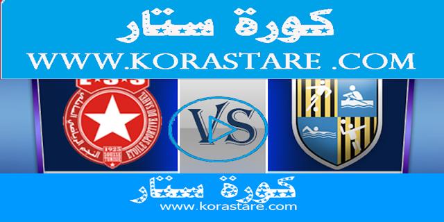 مشاهدة مباراة المقاولون العرب والنجم الساحلي بث مباشر اليوم كورة ستاراون لاين   22-12-2020 في كأس الكونفيدرالية الأفريقية