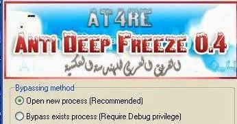 2000XP DEEP TÉLÉCHARGER ANTI FREEZ