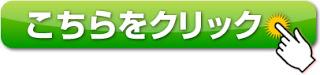 https://www.tablecheck.com/shops/ueno-okachimachi/reserve
