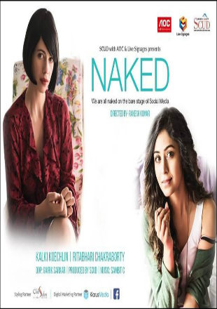 Naked 2017 Full Hindi Movie Download HD 720p