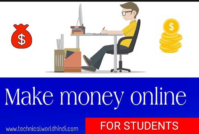 Student ke liye Internet se Online paise kamane ke best tarike