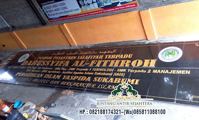 Prasasti Nameboard Granit, Nameboard Granit Pasuruan