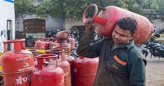 fuel price of gas cylinder