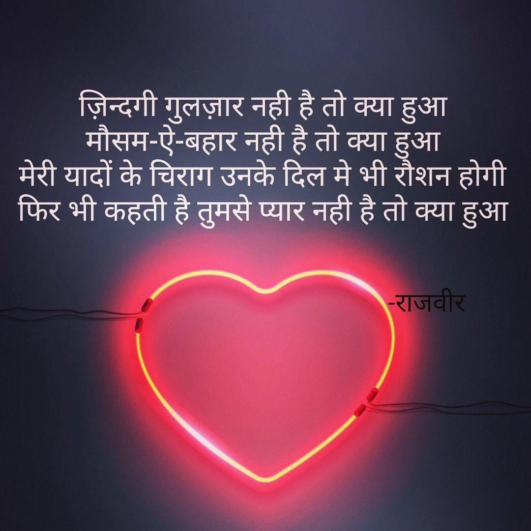 Quotes motivational (lovestatuswhatsapp.com)