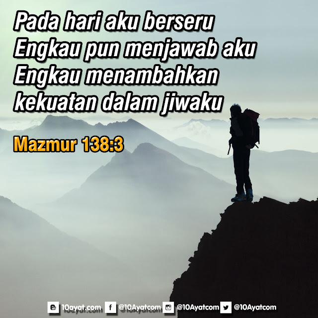 Mazmur 138:3