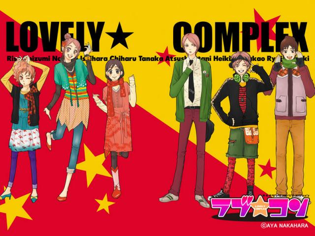 Lovely Complex Subtitle Indonesia Batch