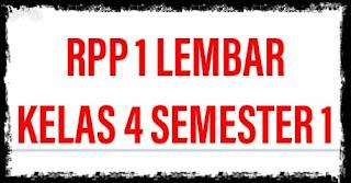 RPP 1 Lembar Kelas 4 Semester 1