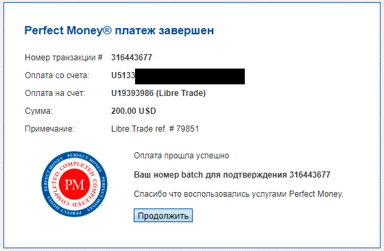 libre.trade mmgp