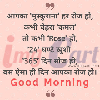 Good Morning Image Download For Whatsapp