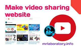 Make a website like youtube with blogger