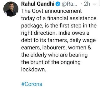 rahul-gandhi-appriciate-corona-package