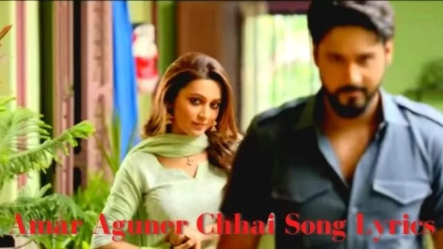 Amar Aguner Chhai Song Lyrics