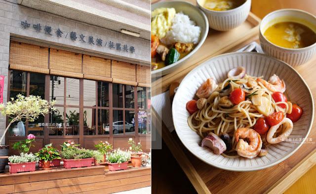 20190511001242 17 - 2019年5月台中新店資訊彙整,28間台中餐廳