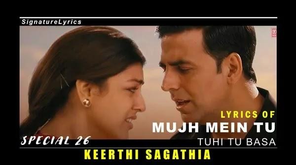 Mujh Mein Tu Lyrics - SPECIAL 26