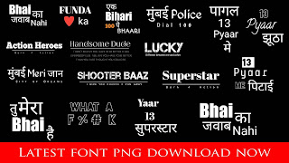 font text png download