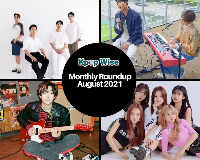 Monthly Roundup August 2021: FREE PASS, MELOMANCE, PRITTI G and David oh!