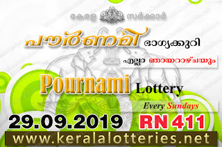 "KeralaLotteries.net, ""kerala lottery result 29 9 2019 pournami RN 411"" 29th September 2019 Result, kerala lottery, kl result, yesterday lottery results, lotteries results, keralalotteries, kerala lottery, keralalotteryresult, kerala lottery result, kerala lottery result live, kerala lottery today, kerala lottery result today, kerala lottery results today, today kerala lottery result,29 9 2019, 29.9.2019, kerala lottery result 29-9-2019, pournami lottery results, kerala lottery result today pournami, pournami lottery result, kerala lottery result pournami today, kerala lottery pournami today result, pournami kerala lottery result, pournami lottery RN 411 results 29-9-2019, pournami lottery RN 411, live pournami lottery RN-411, pournami lottery, 29/09/2019 kerala lottery today result pournami, pournami lottery RN-411 29/9/2019, today pournami lottery result, pournami lottery today result, pournami lottery results today, today kerala lottery result pournami, kerala lottery results today pournami, pournami lottery today, today lottery result pournami, pournami lottery result today, kerala lottery result live, kerala lottery bumper result, kerala lottery result yesterday, kerala lottery result today, kerala online lottery results, kerala lottery draw, kerala lottery results, kerala state lottery today, kerala lottare, kerala lottery result, lottery today, kerala lottery today draw result,"