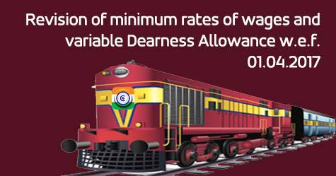 dearness-allowances-minimum-wages-railways