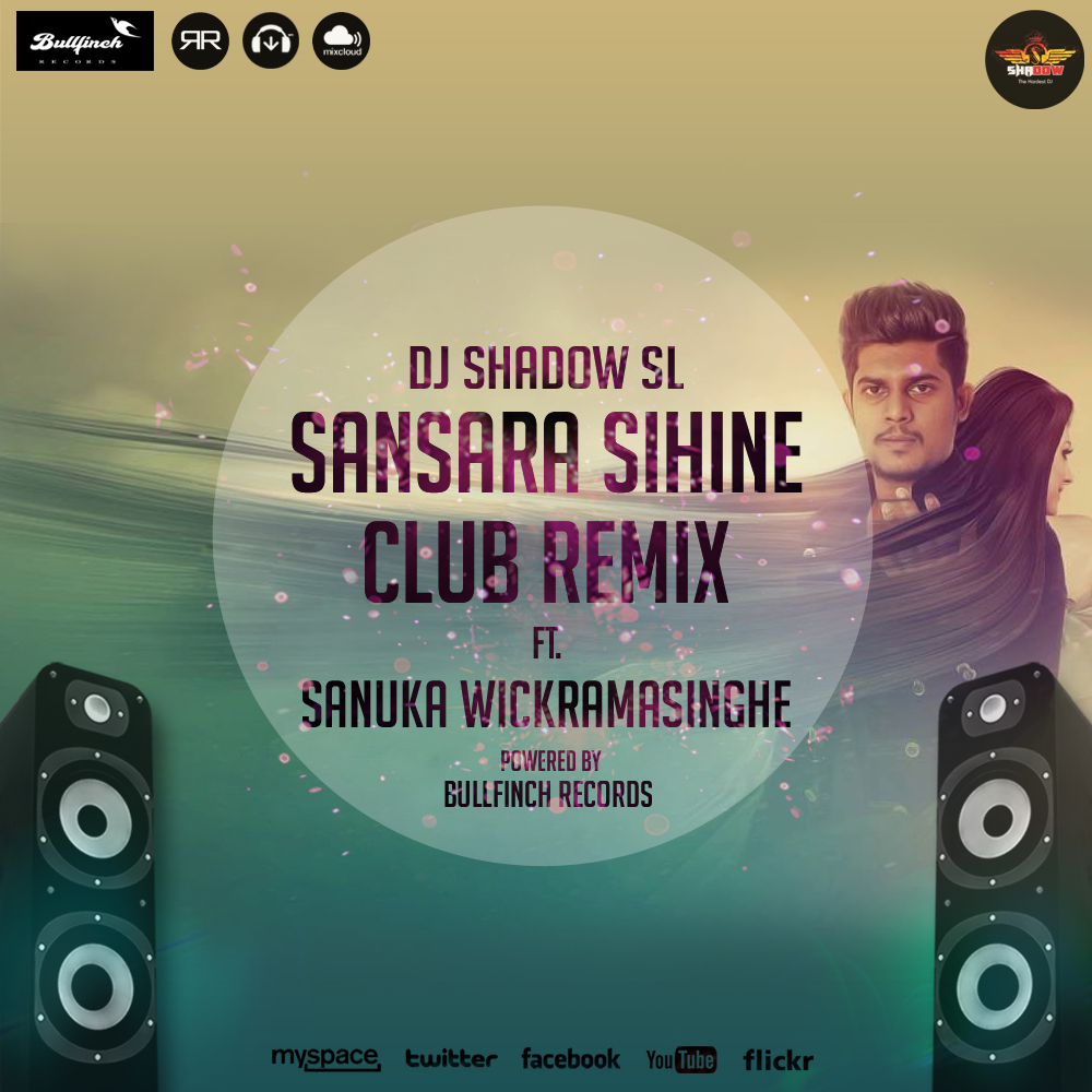 Sansara Sihine Club Remix By DJ Shadow SL